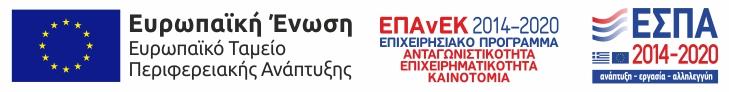 espa banner logo el